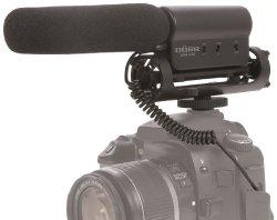 Richtmikrofon Budget-Tipp - Dörr DM220