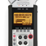 Digitale Voice Recorder ★ Mobile Recorder kaufen
