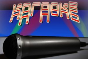 Karaoke Mikrofon mit Lautsprecher kaufen